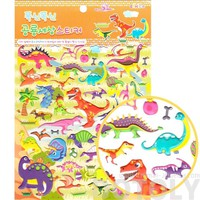 Super Big T Rex Brontosaurus Assorted Dinosaurs Shaped Puffy Stickers for Scrapbooking
