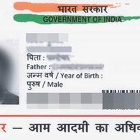 All Status - Know status of pan card, aadhar card, PF