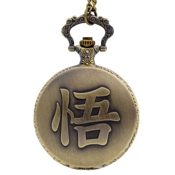 Retro Chinese Word WU of SON GOKU Dragon Ball Quartz Pocket Watch Analog Pendant Necklace Mens Womens Watches Gift Chain