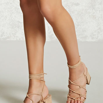 Faux Suede Ankle Wrap Sandals