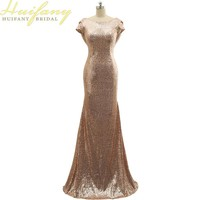 Rose Gold/Silver/Burgundy Sequins Bridesmaid Dresses Short Cap Sleeves Bling Bridesmaid Gowns Sparkling Maid of Honor Dresses