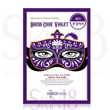 Mediheal Mask Dress Code Violet (Tone-Up Care) *exp.date 12/2017*