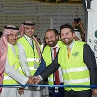 Saudia Cargo meets growing pharma demand with new facility at King Abdulaziz Airport | Air Cargo