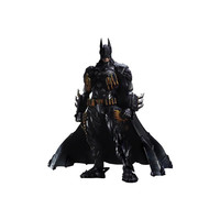Batman Armored No. 14 Play Arts Kai Square Enix Variant Action Figure