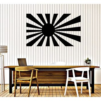Vinyl Wall Decal Japanese Flag With Rays Japan Stickers Mural Unique Gift (217ig)