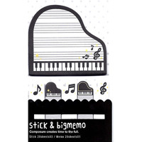 Large Piano Treble Clef Notes Shaped Memo Post-it Index Sticky Pad Bookmark Tabs | Cute Affordable Stationery | Music Themed