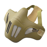 Ghost Recon Style Steel Mesh Half Face Mask for Airsoft, Tan