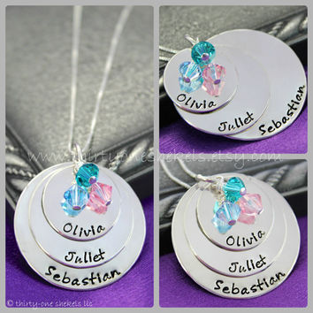 """Three Layer Hand stamped Name Birthstone Necklace in Sterling Silver 3/4"""", 1"""" and 1 1/4""""  - great for moms or grandmas"""
