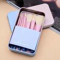 7-pcs Metal Box Makeup Brush Sets [11552138636]