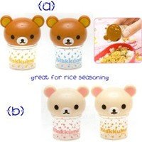 San-X Rilakkuma 2-Piece Seasoning Bottles Set
