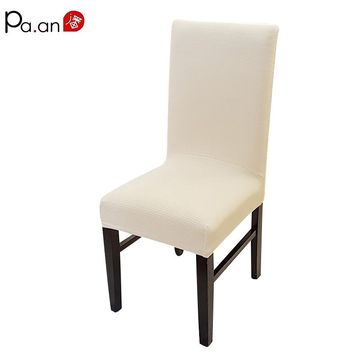 1 Piece Modern Beige Chair Covers for Wedding Banquet Office Hotel Polyester Spandex Solid Stripe Chair Cover High Quality Pa.an