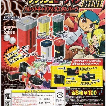 Yujin Super Battle B-daman Gacha B-Damachine Gashapon Capsule 5 Mini Clip Key Chain Set