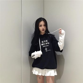 Ulzzang Style Letter Print Hoodie