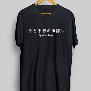 Spirited Away Japanese Letters Women's Casual T-Shirt