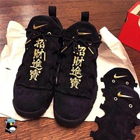 Nike Air More Money Sneaker Shoe
