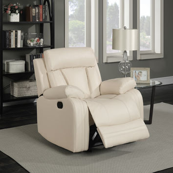 Avery Beige Leather Glider Recliner