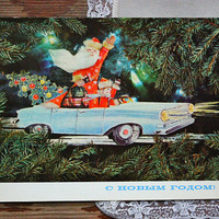 Soviet NEW YEAR Postcard / UNUSED Santa in a Car, Boy Driver Happy New Year Stamped Russian Card / Vintage Дед Мороз Photo Collage Post Card