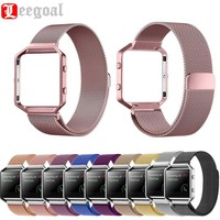 Milanese Magnetic Loop Stainless Steel Watchband For Fitbit Blazed Metal Frame 2 in 1 For Fitbit Blazed Wrist Strap Watch Band