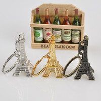 Eiffel Tower Model Keychain