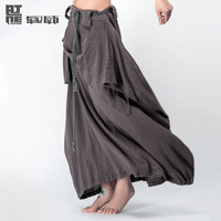 Outline Brand Women Pants Sashes Harem Pants Pantskirt Loose Trousers Linen Plus Size Harem Pants Wide Leg Pants L142K008