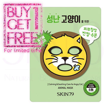 [ BUY1GET1 ] SKIN79 Animal Mask for Angry Cat (Calming & Soothing Care)  *exp.date 05/18*