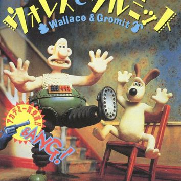 Wallace & Gromit (Japanese) 11x17 Movie Poster (1996)