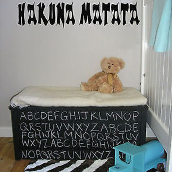 Hakuna Matata Words Decor Wall Mural Vinyl Decal Sticker AL561