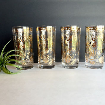 Set of 7 Mid Century Georges Briard Persian Garden Tumblers