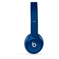 New Red Solo2 Headphones | Beats by Dre