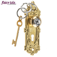 Gold Door Knob & Key Charms | Hobby Lobby | 224527