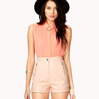 Faux Leather Panel Shorts
