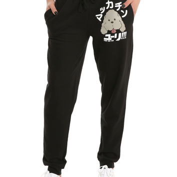 Yuri!!! On Ice Makkachin Girls Jogger Pants