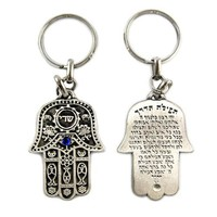 Evil Eye Silver-Tone Hamsa and Blue Lucky Eye Key Chain with Travelers Prayer