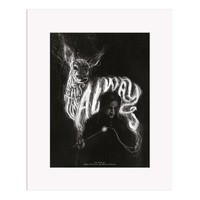 Always - Mounted Print - Pottermore Shop