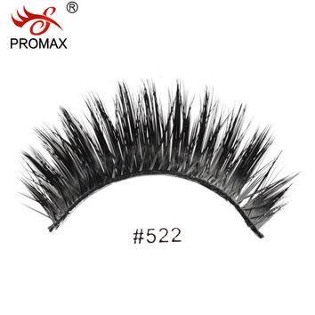 12 Pairs Soft Natural Long Eye Lashes Extension Professional Makeup