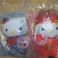 Mcdonalds Hello Kitty Dear Daniel McSweet Millennium Love Wedding Plush Doll Figure Set