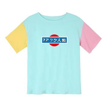 Harajuku Slogan T Shirt Women Cotton Casual Funny T-Shirt Summer Japanese Words Printed Top Hipster Color Block Patchwork Tee