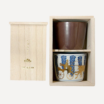 Gift Wooden Box for 2 Choku/Eri Cups