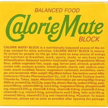 Otsuka Calorie Mate Balanced Food Fruit 2.82oz/80g (2pack)