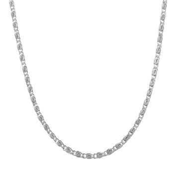 10K White Gold Tigers Eye Chain Necklace, 2.3mm, 18""