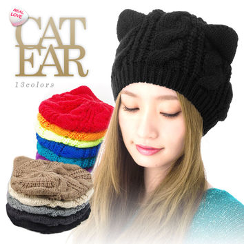 Rakuten: Knit hat / hat cat ear knit hat / beret [hat cable knitting knit Lady's cat ear knit cap Halloween] #WN:K- Shopping Japanese products from Japan