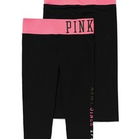 Army Yoga Crop Legging - PINK - Victoria's Secret
