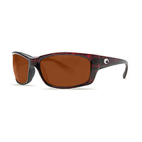 Costa Jose Sunglasses - Tortoise/Amber