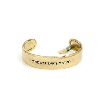 Bracelet - May God Bless & Watch Over You