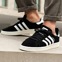 Adidas Campus Clover low to help sports shoes
