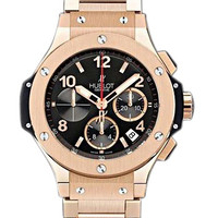 Hublot Big Bang Mens Watch 301.PX.130.PX