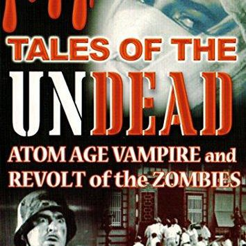 TALES OF THE UNDEAD: ATOM AGE VA