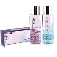 Miss Rose Remover Clean Oil Rose Essence Cleansing Oil Makeup Remover Skincare 100ml 2 colors