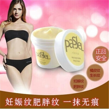 Cream For Stretch Marks And Scar Removal Powerful To Stretch Marks Maternity Skin Body Repair Cream Remove Scar Care Postpartum (Size 50 g Color Gold) (Size: One Size) = 1946882244