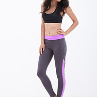 FOREVER 21 Drawstring Performance Leggings